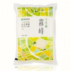 【Q香圓潤新鮮精選-霧峰益全香米】土包子活力精選稻米3公斤裝